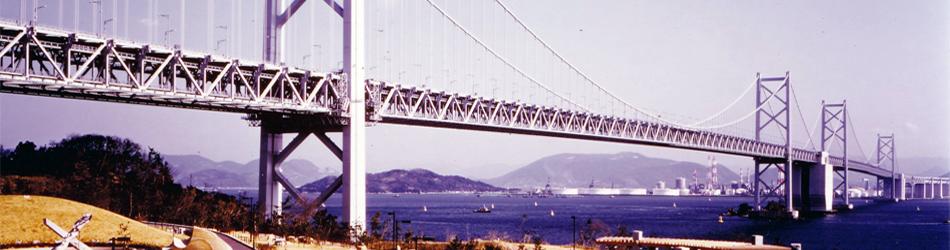 瀬戸大橋(1988年完成)